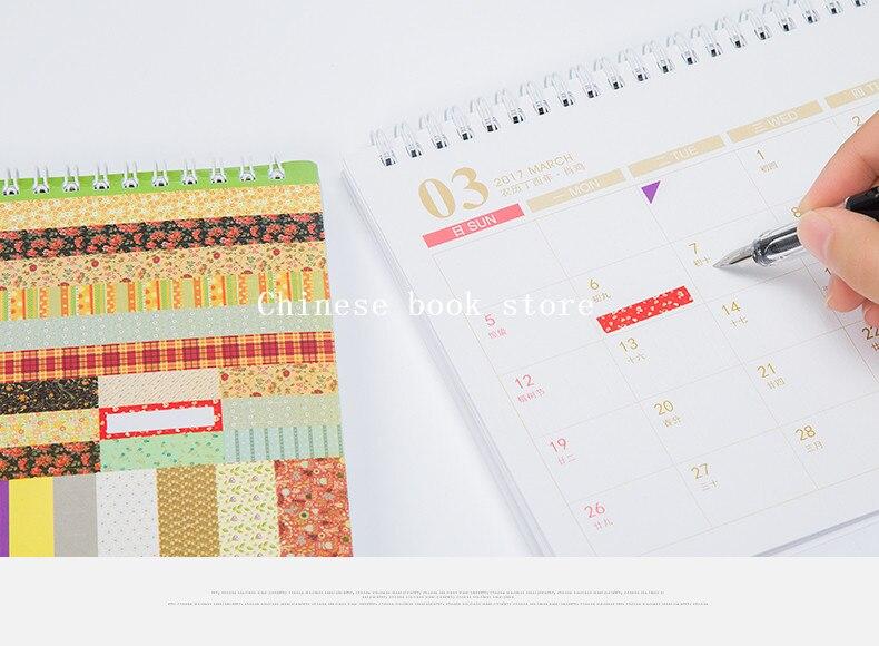 Anno Calendario Cinese.Us 14 39 10 Di Sconto 2017 Calendario Cinese Cina Gallo Anno Calendario Da Tavolo Creativo Lunare Calendario 2017 Agenda Piano Da 201610 201712 In
