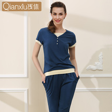 Qianxiu Brand Pajama Set for women Knitted Modal Lounge wear Patchwork Sleepwear Three-pieces Free Shipping