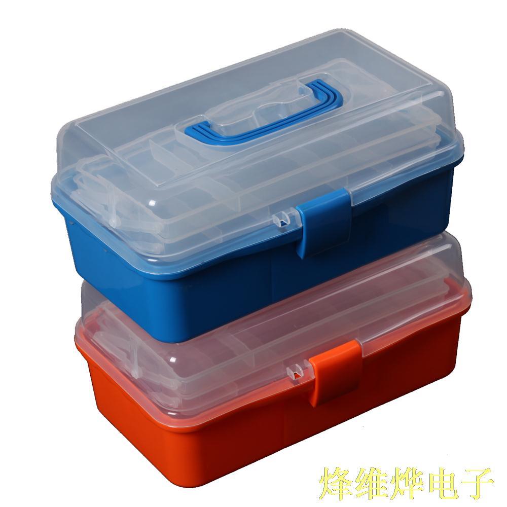 13 inch en plastique couleur boîte à outils multi magasin étagères boîte à médicaments art pièces boîte à outils boîte dans Boîtes À outils de Outils