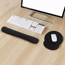 Коврик для мыши с эффектом памяти, нескользящий коврик, комфортная поддержка запястья, офисный коврик для компьютерного стола, игровой коврик для мыши