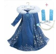 Queen Elsa Dress girls Party Vestidos Costumes Princess Anna for Girls Kids Clothing Birthday