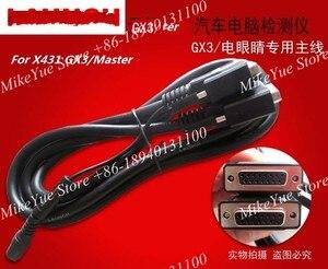 for Launch X431 OBD I II DLC Main Cable X431 Auto Diag IDIAG DIAGUN III IV V PRO 5C V+ GX3 Master 431 PRO PRO3 3G PAD EOBD(China)