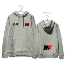 MONSTA X KPOP coat 2016 Korean version men women black White gray Cotton Plus velvet Letters printed Winter Sweatshirts Hoodies