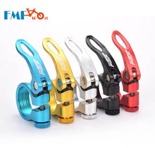 FMF Bike Seatposts Clamps Mountain Road  MTB Bicycle Light Weight Seat Tube Clamp Aluminium Alloy 5 Color Quick Release