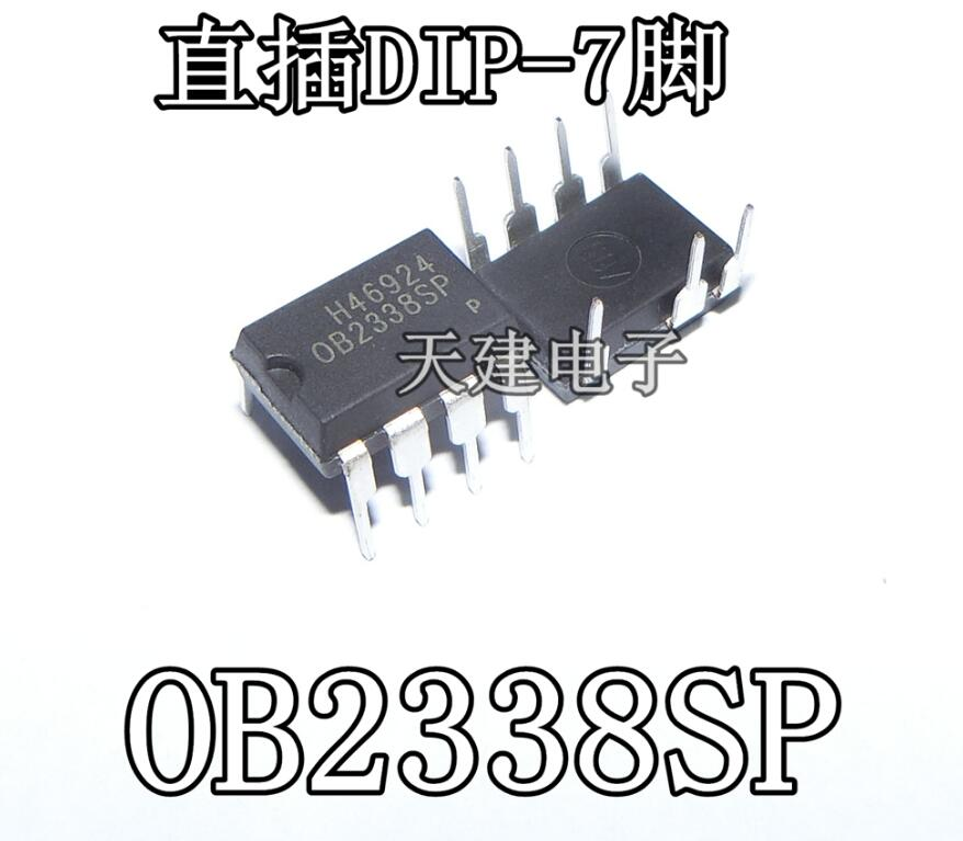 1pcs/lot OB2338SP OB2338 DIP-7
