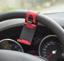Universal Car Holder Steering Wheel Bike Clip Mount Rubber Band Holder For iPhone For Samsung For Lenovo Mobile Phone Bracket цена