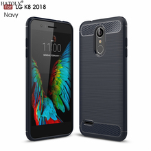 hot deal buy hatoly for capas lg k9 case for lg k8 2018 soft tpu brushed rugger silicone phone cases for lg k9 x210nmw lv3 2018 aristo2 x210