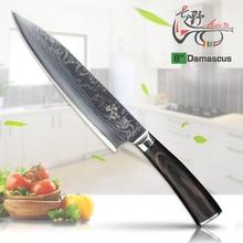 """HAOYE 8 """"zoll kochmesser Damaskus küchenmesser Japanischen vg10 edelstahl gebogenem holz griff durable verdickung klinge Shibazi"""