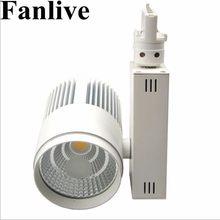Fanlive conduziu a luz da trilha 30 w cob luzes do trilho spotlight substituir 300 w lâmpada de halogênio loja de roupas sapato 110 v 220 v