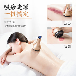 Image 3 - Scraping Instrument Electric Machine Household Cupping Whole Body Lymphatic Detoxification Massager Meridian Brush Dredge