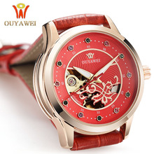 купить OUYAWEI brand women watches skeleton mechanical watch red leather band ladies elegant fashion casual clock relogio femininos дешево