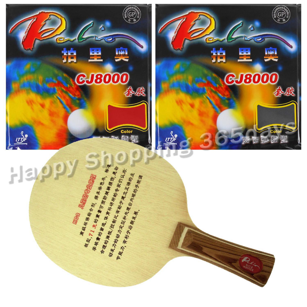 цена на Pro Table Tennis PingPong Combo Racket Palio KC2 for children Blade with 2x CJ8000 2 Side Loop Type Rubbers Long Shakehand FL
