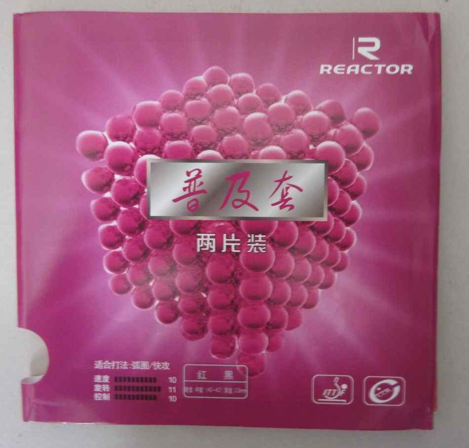 Original 2x Reactor Corbor (Loop + Attack) Pips-in Table Tennis rubber (Ping Pong) Rubber With Sponge wholesales racquet sports