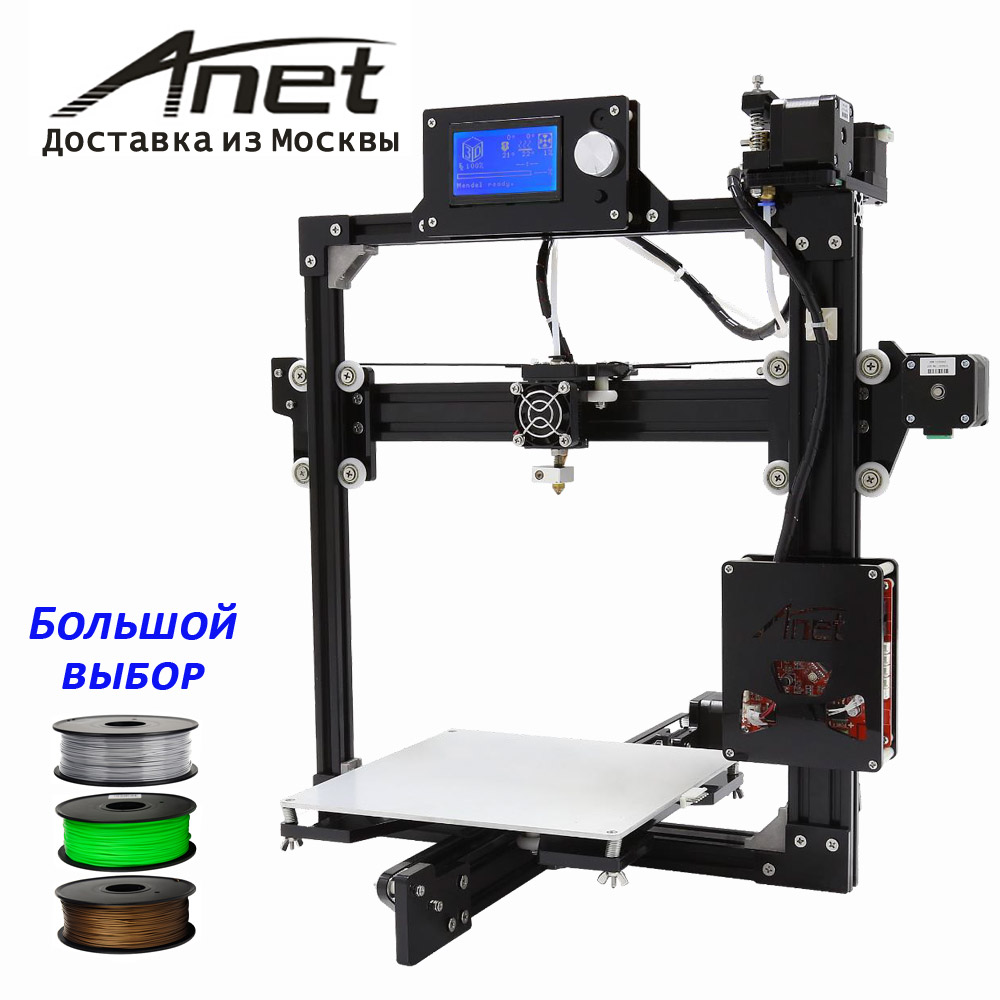 NEW Anet A2S Reprap Prusa i3 3d printer metal frame new LCD display Many colors plastic