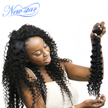 New Star Hair Brazilian Curly Virgin Human Hair One Bundle Natural Color 100% Unprocessed Hair Weaving Free Shipping