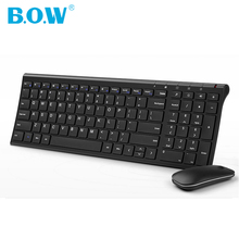 B.O.W 2.4GHz Rechargeable Compact Whisper-Quiet Keyboard and Mouse Combo with Nano USB Receiver for Windows, Laptop, Pc,notebook