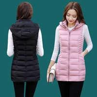 Brieuces Autumn Winter Cotton Vest Women Ladies Casual Waistcoat Female Sleeveless Long Vest Jacket Hooded Warm Simple Coat