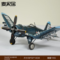 Customized 1944 Propeller Battle Aircraft Model for Old Iron Art Home Decorations desk decoration
