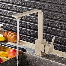 Белый бежевый кухонный кран холодной и горячей воды смесителя Одной ручкой 360 Вращение Кухня Раковина коснитесь