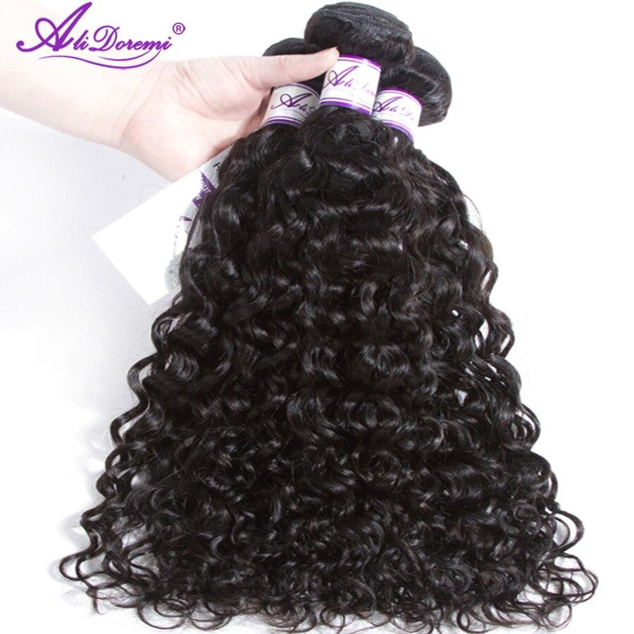 Alidoremi Malaysian Water Wave Hair 3 Pcs Natural Black Human Hair Bundles Non Remy Hair Extention
