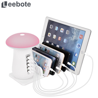 Leebote QC 3.0 Fast Charger USB Charging Station with Night Lamp Multiple 5 Port Phone Charger for iPhone Xiaomi Samsung Huawei
