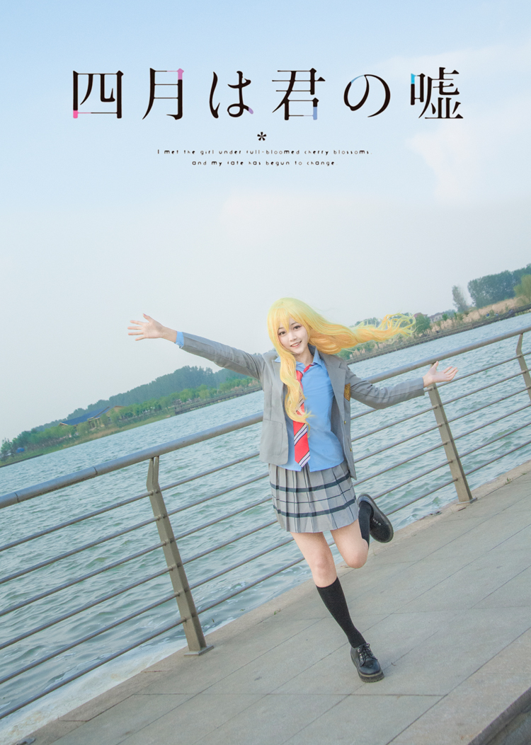 Japanese Anime Your Lie in April Miyazono Kaori Arima Kousei Cosplay Costume School Uniforms Halloween Suit