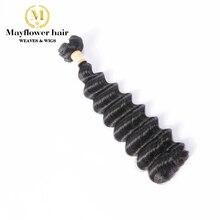 MFH 1/2/3/4 bundles Funmi Hair Beyonce deep curl Natural black color 10