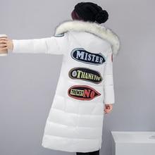 De Dove new winter clothing Korean women long paragraph Slim was thin cotton dress women thicker jacket jacket wave