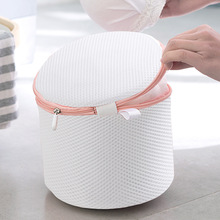 Thicken Sandwich Fabric Washing Bgs For Bra Underwear Organizer Wash Bag Bracket Protective Bras Travel Storage 15*17cm
