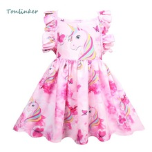 Children Rainbow Unicorn tutu Dress Girls Princess Ruffle Sleeve Birthday Party Dress Girls Christmas Festival Party Costume