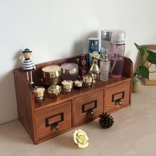 Solid wooden European-style table storage cabinet Jewelry finishing drawer induction box dressing tabletop cosmetics rack
