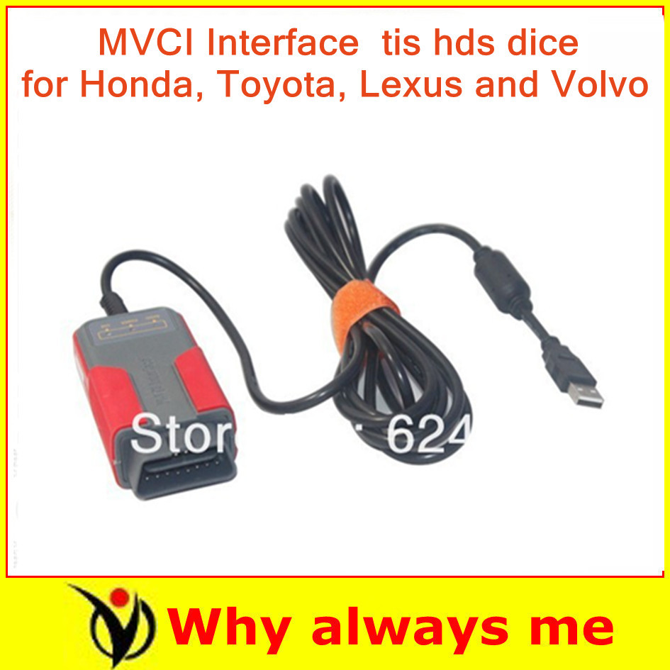 Free shipping MVCI Interface M-VCI For toyota /Tis/HDS/Volvo Dice,Lexus OBDII Reprogramming Tool Super MVCI Scanner