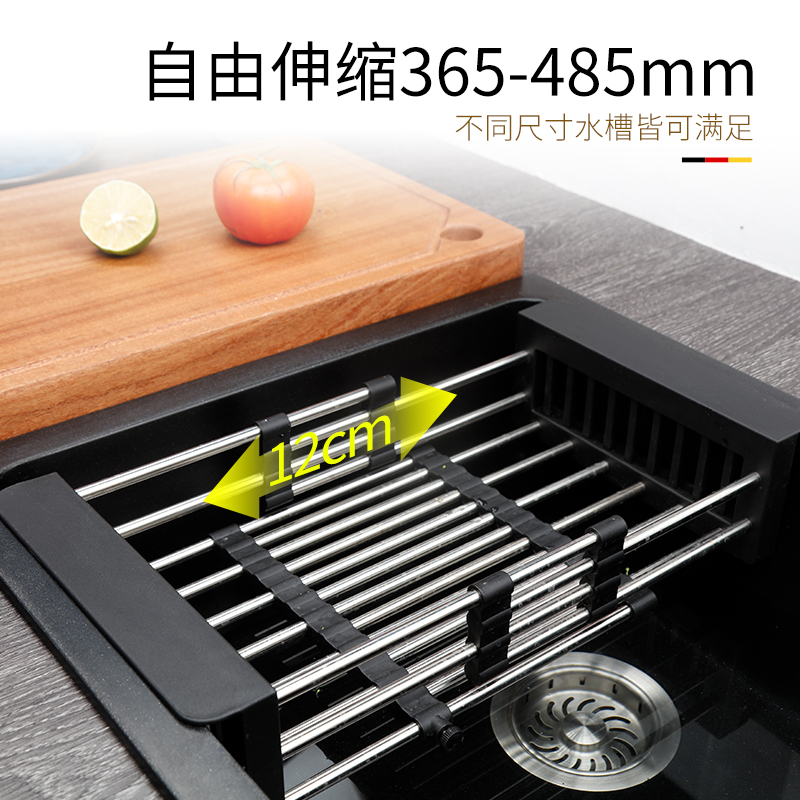 Black Kitchen Sink Strainer Basket 304 Stainless Steel Sink Drain Rack Washbasin Dish Basket Retractable Filter Sink Protector