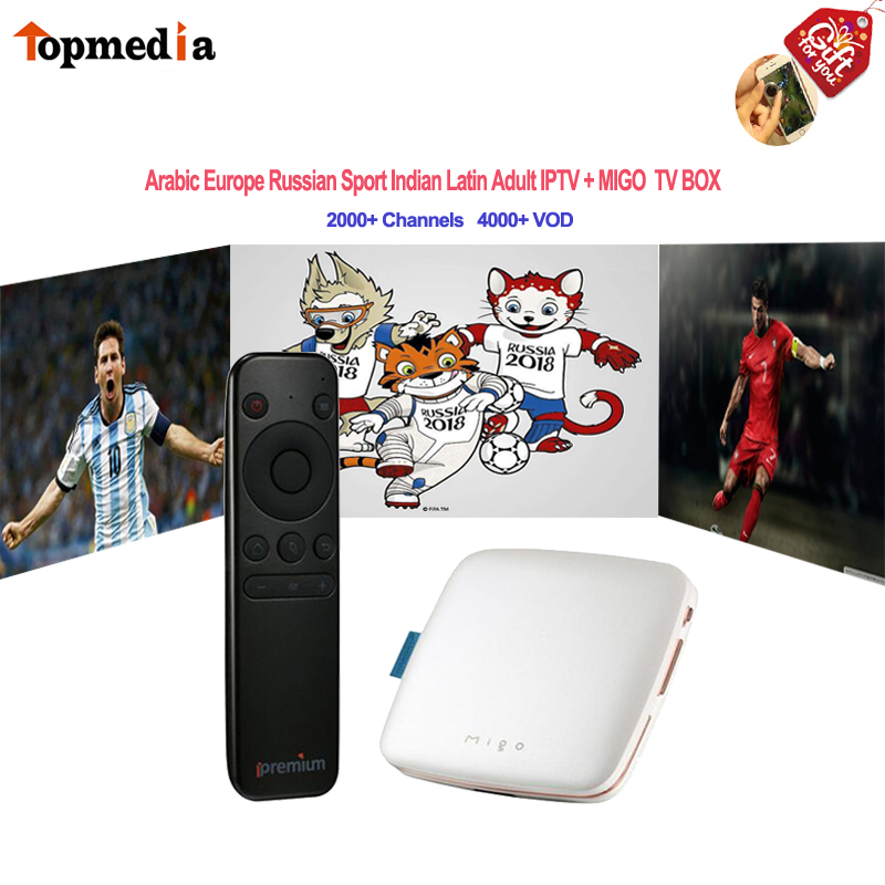 Ipremium AVOV Migo Android Tv Box With 1 Year Arabic IPTV Subscription Europe Italia Russia France Spain Latin Adult Uk Channels