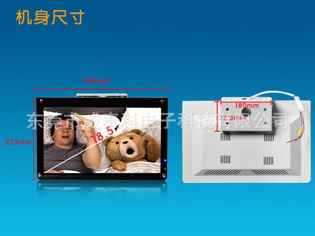 18.5 de polegada de Monitor de com as botas de função de Monitor TFT LCD Monitor de tv player