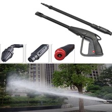 OPQR M14 Pressure Washer Gun  Adjustable Spray Nozzle Water Home Washing Accessories for Lavor