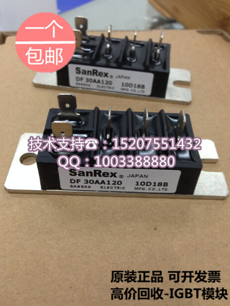 Brand new original DF30AA120 30A/1200V Japan three SanRex rectifier SCR modules factory direct brand new mds200a1600v mds200 16 three phase bridge rectifier modules
