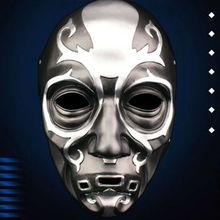 Mask Masquerade Party Malfoy