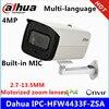 Dahua IPC-HFW4433F-ZSA 2.7mm ~ 13.5mm varifocale gemotoriseerde lens IR 80 M ingebouwde MICROFOON poe vervangen IPC-HFW4431R-Z ip Camera