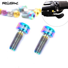 RISK Mtb Bike Conjoined DIP Bolts Titanium M5*14 mm Bicycle DIP Fixing bolts For SHIMANO and SRAM Bike Accessory ta75902p dip 14