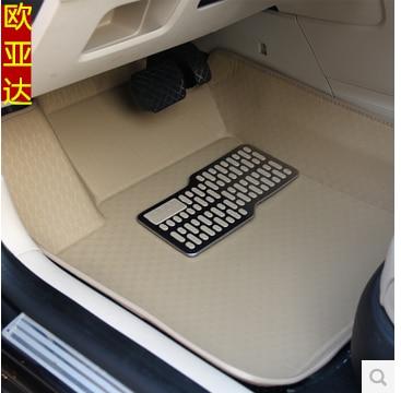 for hyundai Elantra ix35 e130 accent sonata tucson rugs car floor mats foot accessories free shipping cc customize passat jetta hyundai accent hatchback ii бу москва