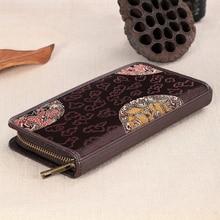 Классические длинные молнии кошелек телефон бумажник китайский Вышивка Роскошный шелк YJSN201-3