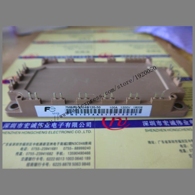 7MBR100U4B120-50 module offre spéciale bienvenue à la commande!