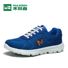 MuLinSen Men's Sports Running Shoes Blue/gray/black Sport Shoes Breathable Wear Non-slip Outdoor Traning Sneaker 260010
