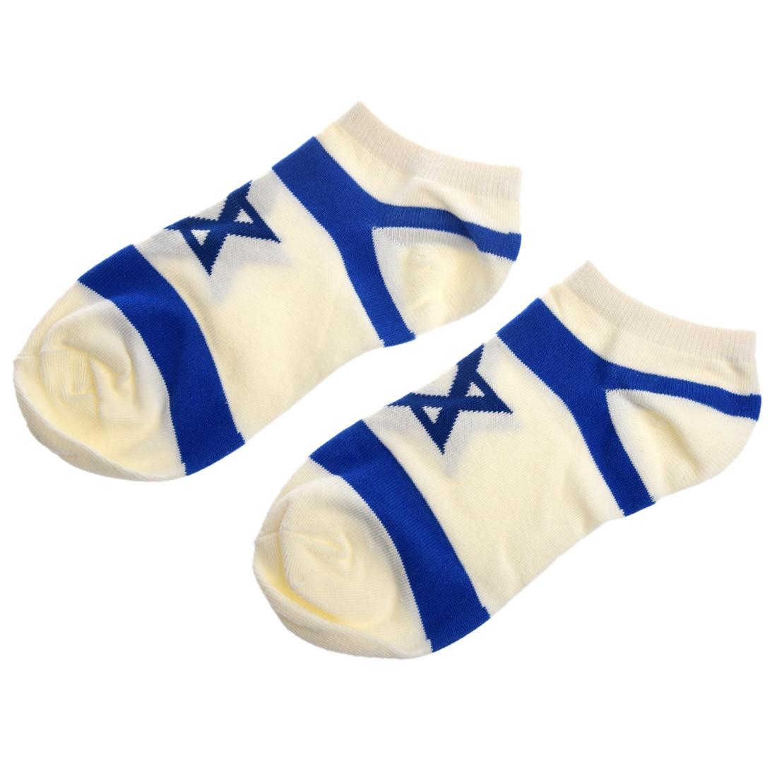 Pair Of Stylish Star Israel Flag Pattern Socks For Men