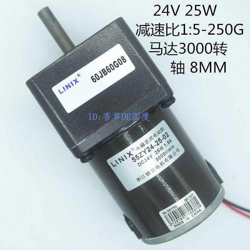 все цены на  Deceleration DC Motor LINIX Motor DC Gear Motor  55ZY24-25-02  60jb60g08 new original  онлайн