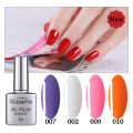New Arrival 79Colors Gel Lacquer DIY Nail Art Salon UV Nail Polish 8ML1Pcs Soak Off Gel Lucky Free Shipping Gouserva