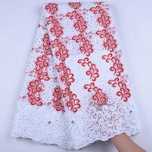 Кружевная ткань из чистого белого молочного шелка, стандартная французская кружевная ткань, Высококачественная нигерийская кружевная ткань для свадебного платья 1630b