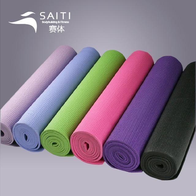 Race body yoga mats designed for skid Decathlon pvc increasingly tasteless  yoga mat exercise fitness mat carpet 01323ad0231