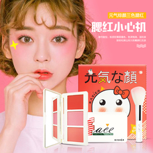 KAZIER 6 colors Makeup Blush Natural Pressed Blusher Powder Palette Charming Cheek Color Makeup Cosmetic Make Up Face Blush недорого